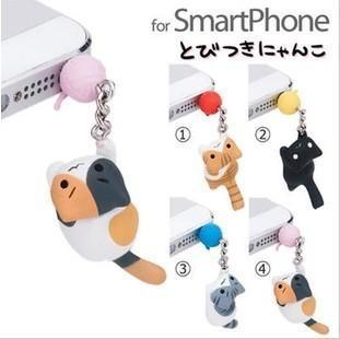 Mode Chi Sweet Home Cat menangkap bola indah lucu puppy 3.5mm universal debu Plug Earphone Jack Plug Headset Stopper Cap