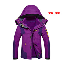 2017 Men's Women Winter Autumn Softshell Jacket Outdoor Sports Waterproof Mountainskin Coat Hiking Trekking Camping Male Jackets
