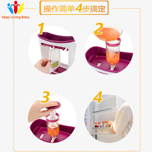 Image 5 - Dropshipping Baby Food Maker Squeeze Food Station Organic Food For Newborn Fresh Fruit Container Storage Baby Feeding Maker