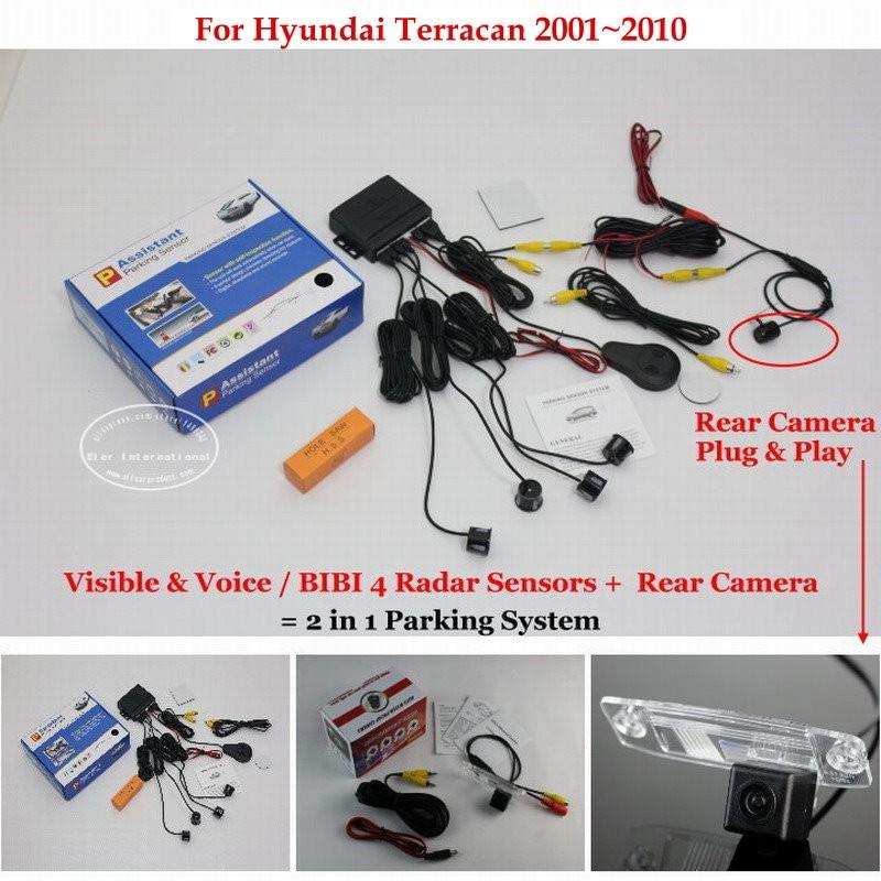Hyundai Terracan 2001~2010 parking system