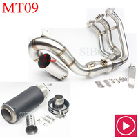 MT09 Motorcycle Slip On Exhaust Modified Full Systems With Muffler DB Killer For YAMAHA MT 09 2014 2015 2016 2017 Years
