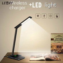 Qi Wireless Charging Pad Cell Phone Charger Holder Stand Foldable Table Desk LED Lamp Reading Lamp