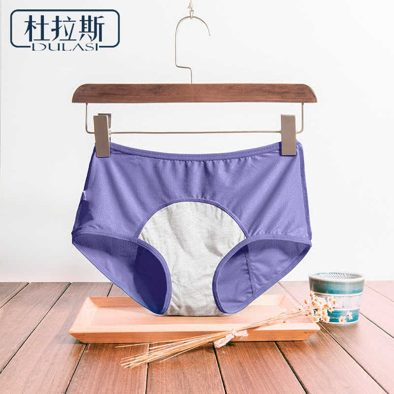 a9b4bb5b4b ... Leak Proof Menstrual Period Panties Women Underwear Physiological Pants  Cotton Health Seamless Briefs High Waist Warm ...