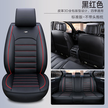 цена на 2018 Luxury Auto Universa PU Leather Car Seat Covers Automobile seat cover for car Audi TT /Q /A1 A3 A4 A6 A7 A8 A6L black/red
