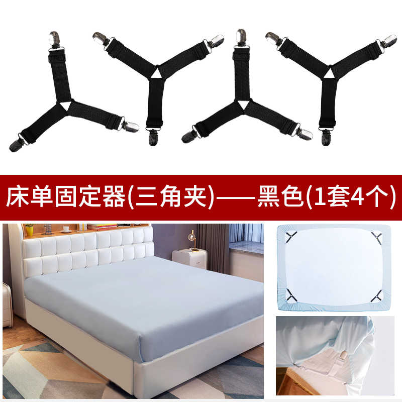 4Pcs/Set Bed Sheet Clip Bed sheet Belt Fastener Mattress  Elastic Non-slip Clip  Blanket Gripper White and Black