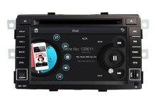ZESTECH Touch-Screen Car dvd gps for KIA SORENTO Car dvd gps with GPS Navigation/Bluetooth/TV/Radio/Multi-languages/USB/3D