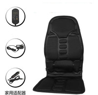 Car massager back vibration massage waist cushion chair cushion of household multifunctional massage cushion for leaning on