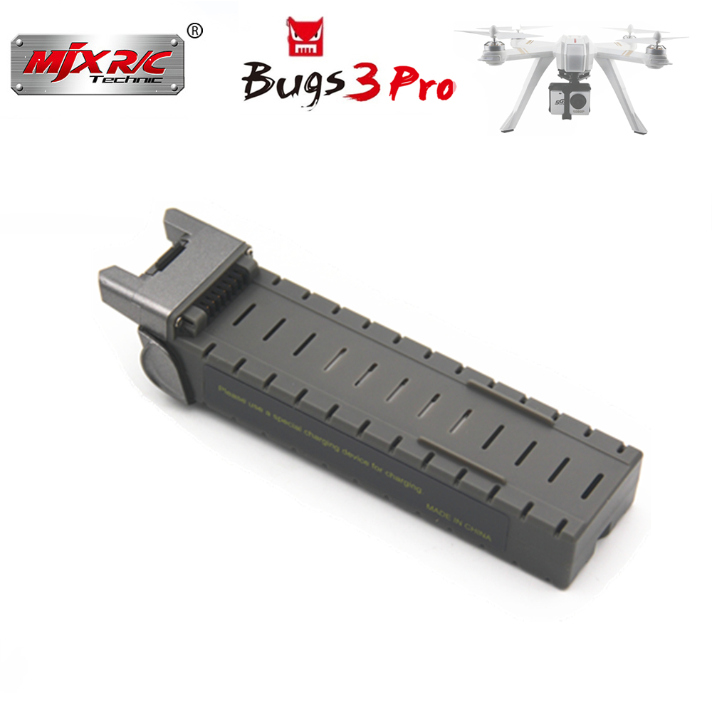 MJX R/C Bugs B3 3 pro B3PRO D85 Ex2h <font><b>Battery</b></font> <font><b>7.4V</b></font> <font><b>2800mAH</b></font> Quadcopter For RC toys & Hobbie Accessories MJX B3PRO <font><b>Battery</b></font> image