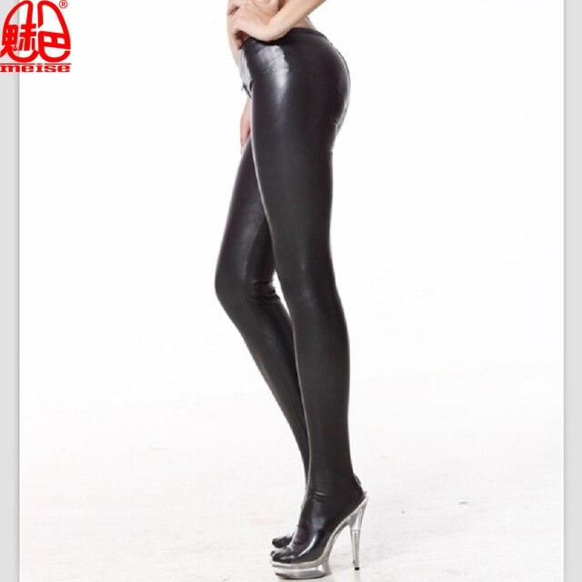 Sexy Zipper Crotch Pencil Pants Low Rise Waist Matte Slim Fit Tight Erotic Lingerie Club Wear FX1076