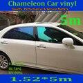Hoho coche camaleón película de tinte solar 5X 16ft Ventana película de tinte Solar HQ