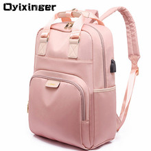 Both Shoulders USB Charge Pink Backpack Women Computer Backpack 14 Inches Woman Waterproof Bagpack School Bags For Teenage Girls