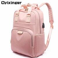 Both Shoulders USB Charge Pink Backpack Women Computer Backpack 14 Inches Woman Waterproof Bagpack School Bags For Teenage Girls