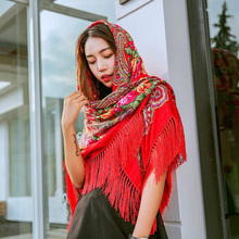 National Style  Lady Tassel Shawl Floral Poncho Hot Sale Headband New Fashion Women Square Winter Wrap Scarf