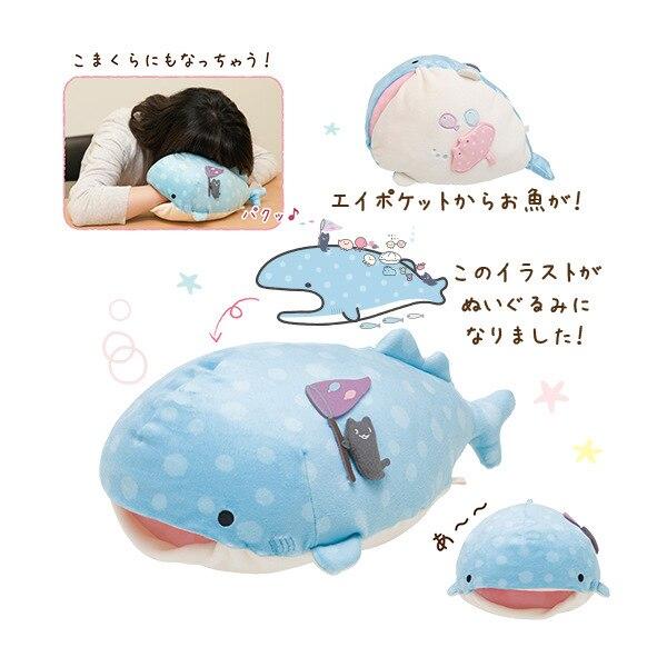 san x baleine baleine bleue jinbesan animal marin poupee oreiller apres midi pendule oreiller