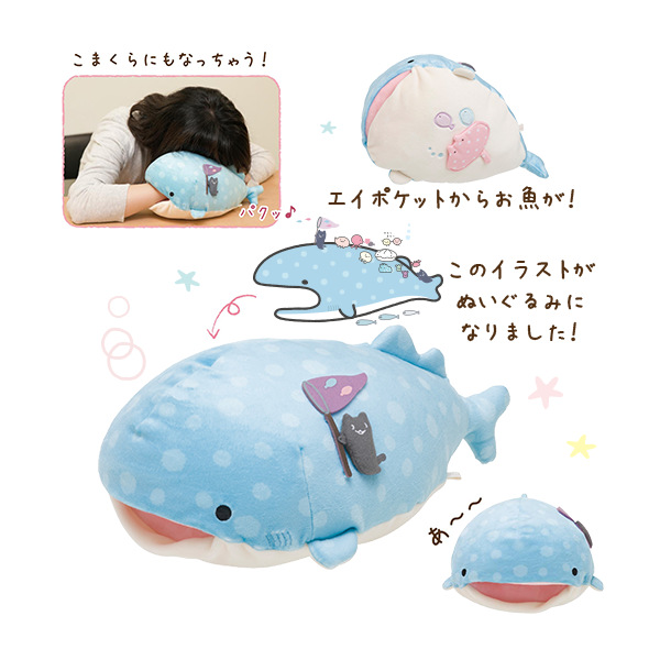 San-x Whale Blue Whale Jinbesan Marine Animal Doll Pillow Afternoon Pendulum Pillow Stuffed & Plush Animals Soft Toy For Girls