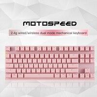 נייד משחקי Motospeed GK82 מסוג C 2.4G Wireless / Wired Keyboard מכונה משחקי 87Key אדום חלף תאורה אחורי RGB נטען עבור מחשב נייד PC (3)