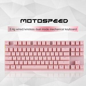 Image 3 - Motospeed Teclado mecánico inalámbrico GK82 2,4G, modo Dual, 87 teclas, mini teclado, retroiluminado con LED, receptor usb