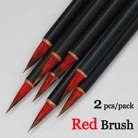 2 шт./упак. красный китайский кисть для каллиграфии ручка-кисть для письма чернила кисточки для обычный шрифт маленькие персонажи живопись к...