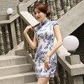 2017 Summer Cheongsam Vintage Chinese Traditional Dress Women Fashion Satin Slim Short Qipao Abendkleider Evening Cheongsam