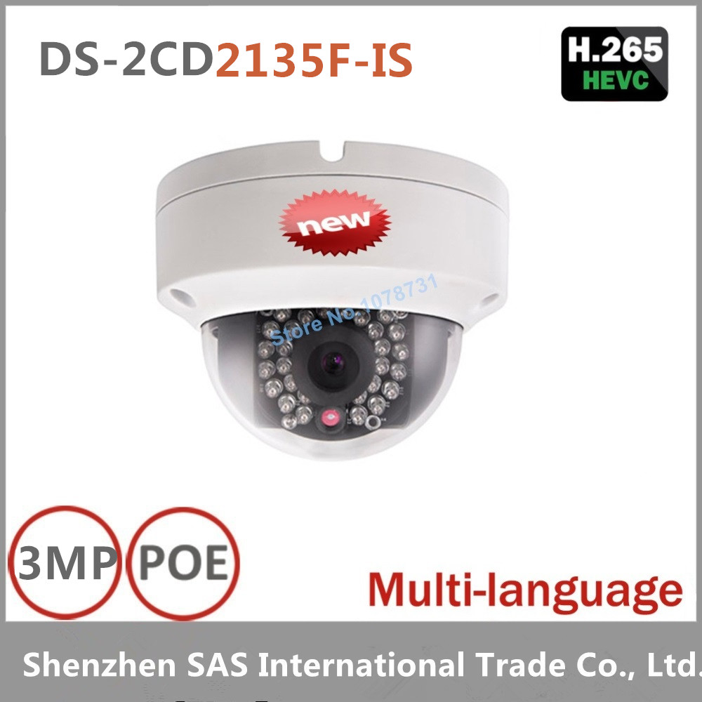 Free shipping Hikvision DS-2CD2135F-IS replace DS-2CD2132F-IS and DS-2CD2132-I H265 IP network dome poe cameras audio IPC CCTV калькулятор настольный assistant ac 2132 8 разрядный ac 2132