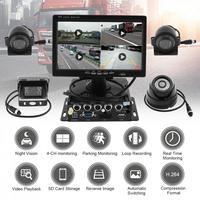 7 дюймовый квадрант Экран монитор 4x сбоку сзади сверхчувствительный элемент просмотра на микрочипах Камера Системы автомобиля ИК заднего в