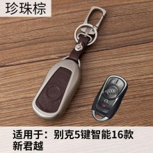 High-quality Zinc Alloy Key Case For Buick Encore Envision LACROSSE Smart Pocket