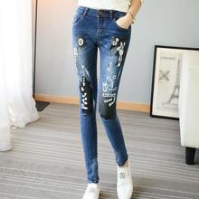 Европейский станция 2017 новая личность мультфильм печатает граффити джинсы ноги шлифовальные модный бренд женские длинные брюки w1984