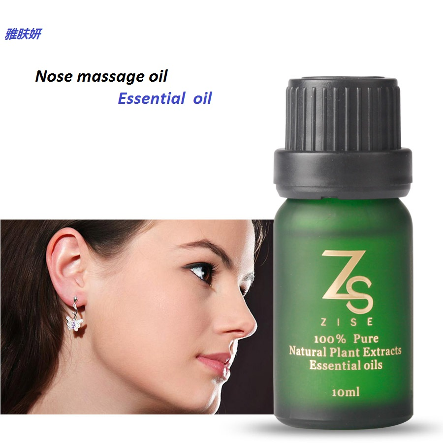 Nose massage oil compound products essential oil 10 ml/ bottle Nose reduction The bridge of the nose rises and becomes stiff
