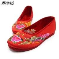 Женская обувь на плоской подошве в китайском стиле Свадебные Красный Обувь дракон феникс Вышитые Ретро дышащая танцевальная один Балетные ...