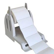 2pcs New External Barcode Printer Paper Stand Stent For Argox TSC Godex Zebra and other Printer 2 Colors (white , black) цена в Москве и Питере
