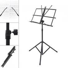 מתקפל קל משקל מוסיקה Stand אלומיניום סגסוגת חצובה Stand מחזיק גובה מתכוונן עם נשיאת תיק