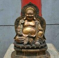 Bir 006381 20 Tibetan Buddhism Bronze Happy Laughing Maitreya Buddha Sculpture Statue