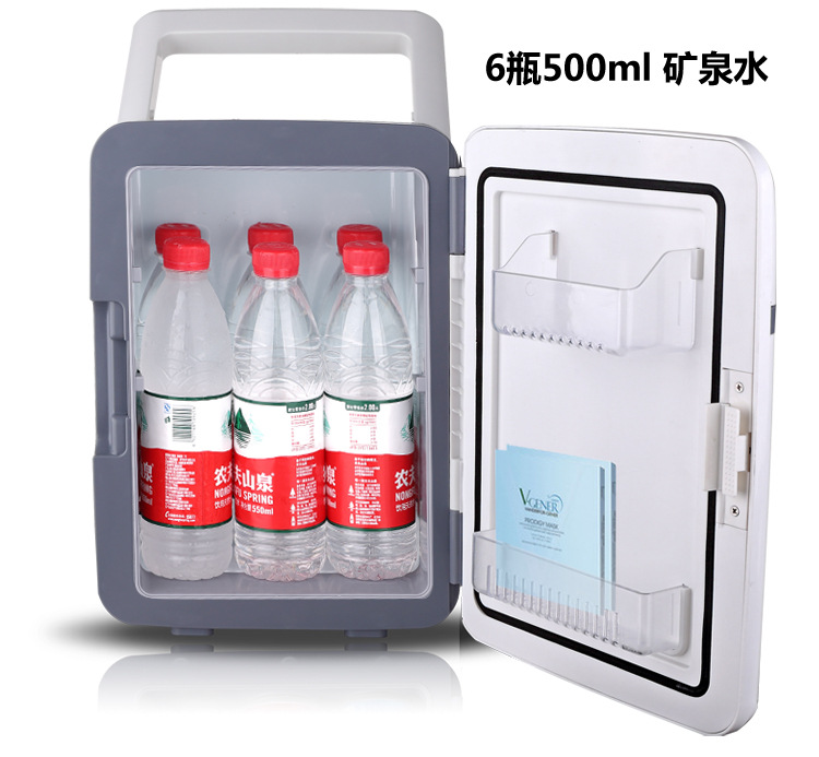 Limited 10l Small Refrigerator Cooling heating Function Cheap Portable Office Fridge Freezers Sale Compact 2 60