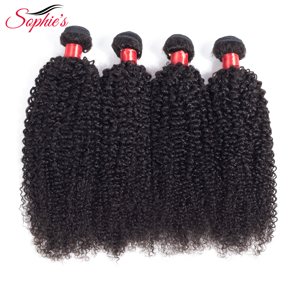 Sophies Hair Brazilian Kinky Curly 4 Bundles Hair Weaves Human Non-Remy Hair Weaves Natural Color Extensions