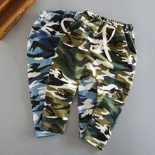 Штаны для мальчиков size90 130 2