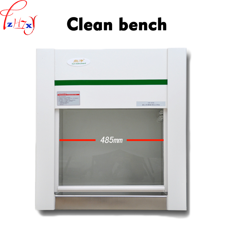 1pc VD650 Ultra-clean bench Vertical desktop ultra-clean table single surface purifying table 220V1pc VD650 Ultra-clean bench Vertical desktop ultra-clean table single surface purifying table 220V