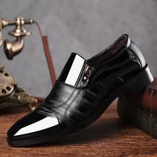 57ebbe9a7 جديد حديثا الرجال الجودة براءات أحذية من الجلد Zapatos دي هومبر حجم الجلد  الأسود لينة رجل اللباس أحذية رجل شقة الكلاسيكية أكسفور.