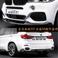 Carbon Fiber CAR FRONT LIP BUMPER SPOILER+REAR TRUNK DIFFUSER +SIDE SPLITTERS FOR BMW X5 F15 X5M Sport 2014 2015 2016 20172018