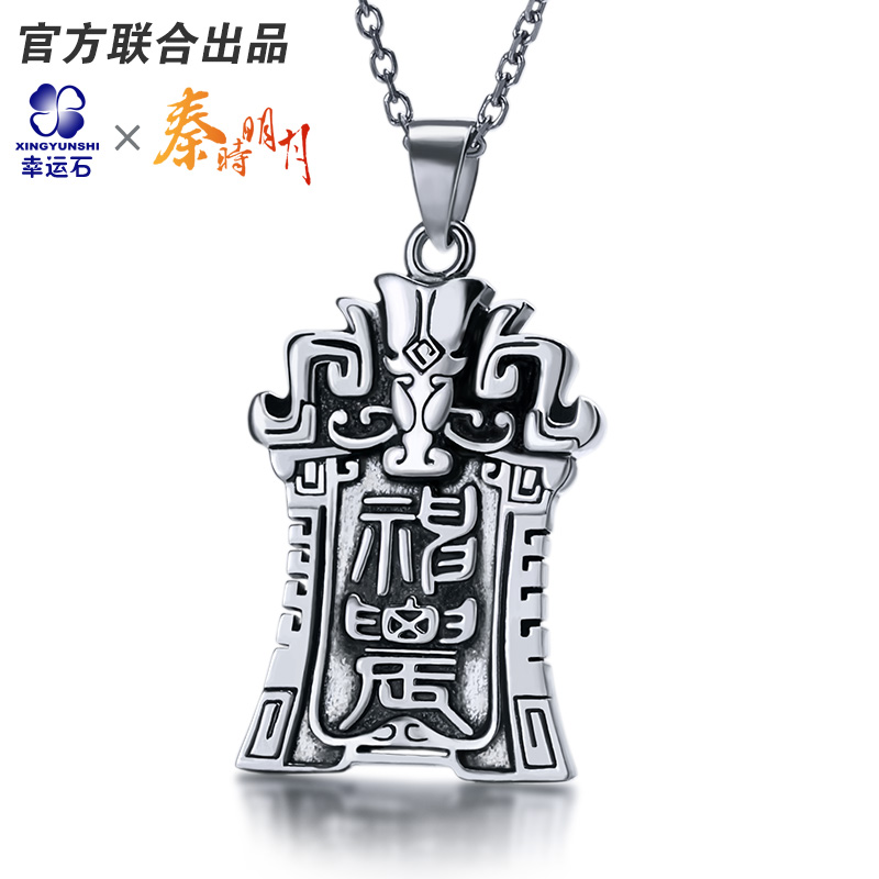 The Legend of Qin anime pendants necklace XiaKui 925 sterling silver  comics cartoon the legend of qin anime zinv 925 sterling silver earring comics cartoon