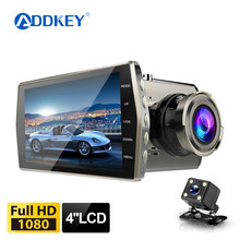 "ADDKEY Dash Cam Dual Lens Mobil DVR Kendaraan Kamera Full HD 1080 P 4 ""IPS Depan + Belakang Night Vision Perekam Video g-sensor dasbor cam(China)"
