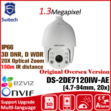 HIKVISION DS-2DE7120IW-AE ip Camera PTZ original English Version CMOS CCTV Camera 20X Optical Zoom tracking Hik ONVIF uk RJ45