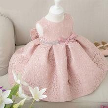 Topi Gowns Gaun Tahun