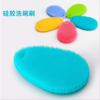 Silicone dishwashing brush multi-function cleaning brushCleaning tools household items daily necessities Garden Tools