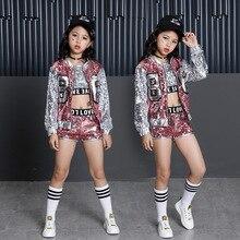 Tammy Ada/Детская танцевальная куртка с блестками для девочек; цвет розовый, серебристый укороченный топ и шорты Комплект из 3 предметов Одежда для танцев в стиле хип-хоп, Джаз Детские комплекты