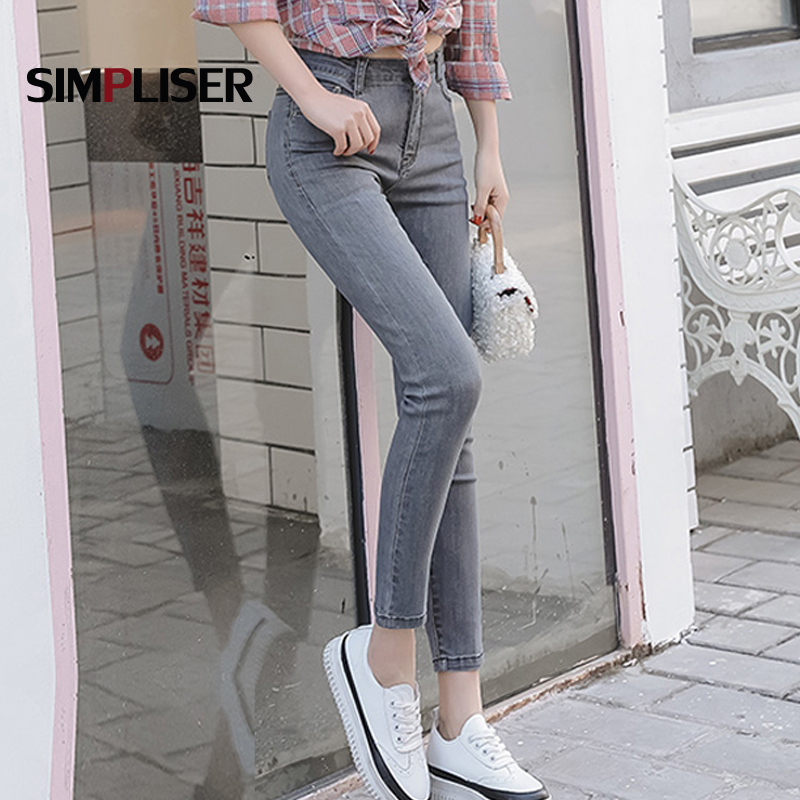 Vintage Women Denim Blue Trousers Ankle Length Skinny   Jeans   Leggings Female High Stretch Balck Grey Pencil Pants Femme Pantalon