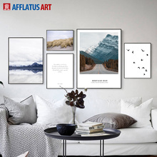 AFFLATUS Cloud Mountain Bird Quotes Wall Art Print Landscape Canvas Painting Nordic Poster Pictures For Living Room Decor