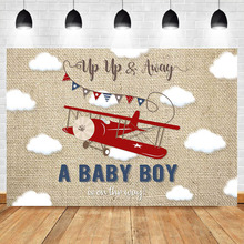 Vintage Airplane Backdrop A Baby Boy is on The Way Baby Shower Party Background Photography Dessert Table Decorations Props doiy календарь для беременных baby on the way