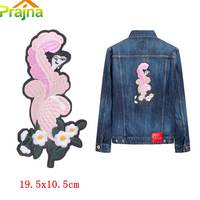 Prajna 1Pcs Cool Leaves Patch Embroidered Appliqued Flower Patches Iron On Kids Cute Cartoon Patch For