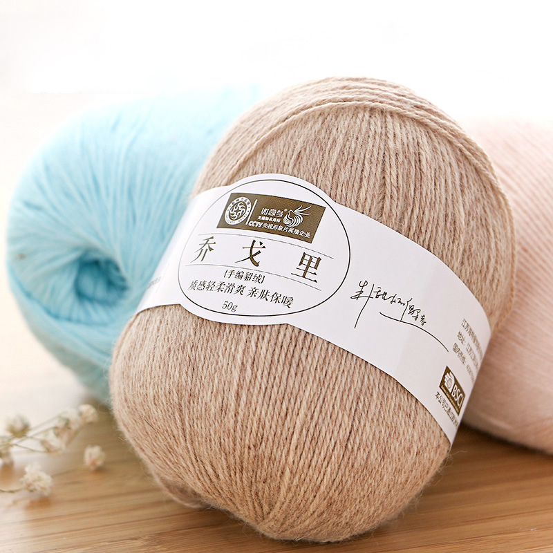 150g/lot Merino Yarns For Hand Knitting Middle Thin Tape Crochet Yarn Solid Wool Blended Cashmere Yarn Needles Yarns Knitting