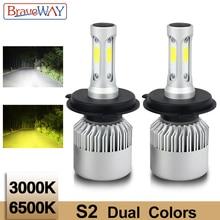 BraveWay S2 светодио дный двойной Цвет лампы H4 H7 9005 HB3 9006 HB4 8000L 3000 К 6500 К белый желтый Туман свет лампы Auto для автомобилей